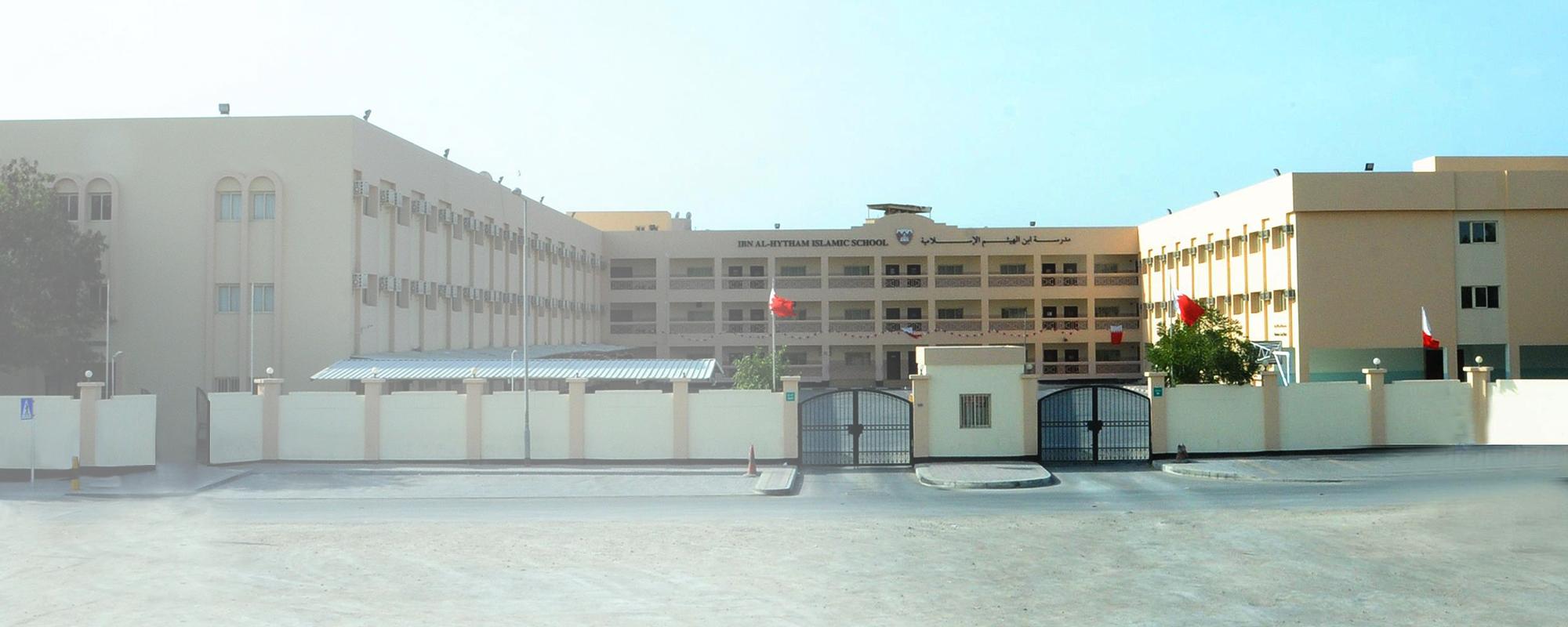 Ibn Al Hytham Islamic School – IHIS Bahrain
